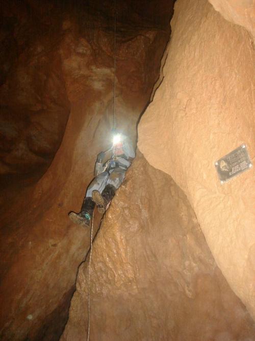 Торгашинская пещера
